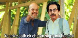 Amit Shah Memes