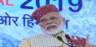 PM Narendra Modi addresses global investors' summit in Himachal Pradesh