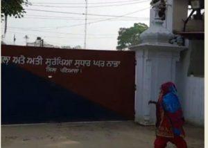 Life imprisonment Prisoner Muhammad Wasim Marriage In Nabha Central Jail