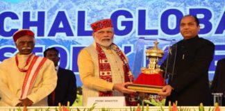 PM Modi 1