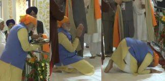 PM Narendra Modi pays obeisance at the Ber Sahib Gurudwara, in Sultanpur Lodhi