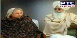 Radha Swami (1)