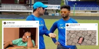 IND vs BAN 1st T20: Rishabh Pant trolled, compared with MS Dhoni [HILARIOUS MEMES]