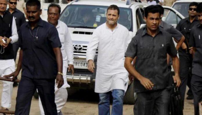 SPG Rahul