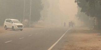Smog 1