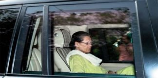Sonia Gandhi (1)