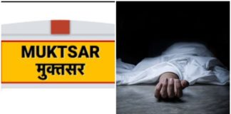 Malout -Bathinda bypass Found Deathbody of the young man In Sri Muktsar Sahib