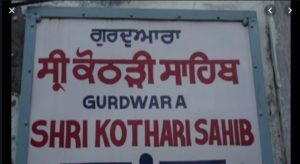 Sri Guru Nanak Dev Ji 550th Prakash Purab today , Sultanpur Lodhi With Relationship