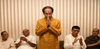 Uddhav Thackeray Final 2