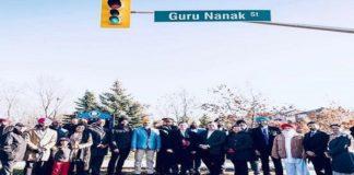 """""""Guru Nanak Street"""""""