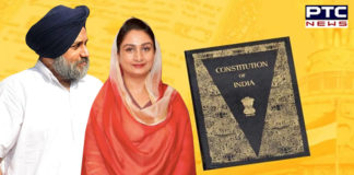 Sukhbir Singh Badal and Harsimrat Kaur Badal extend wishes on Constitution Day