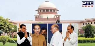 Maharashtra Politics: SC reserves its order for tomorrow on NCP-Congress-Shiv Sena petition