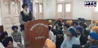 SGPC 99th Establishment Day Celebrated In Teja Singh Samundri Hall Amritsar