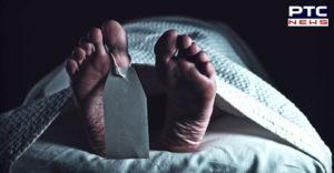 Amritsar Majitha Road Village Pandori Shot Young muder