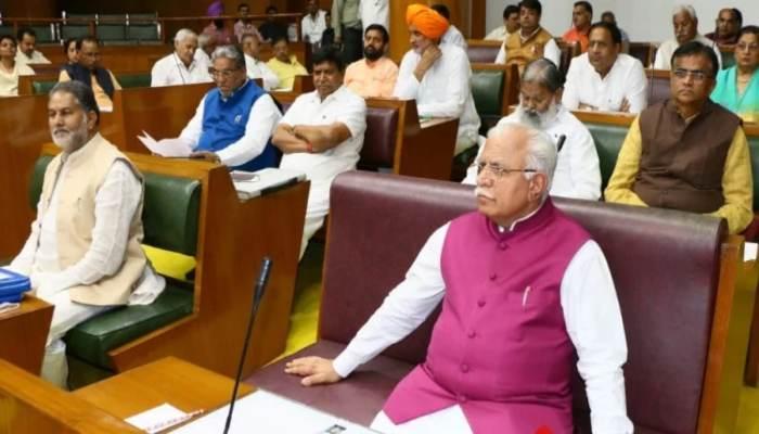 haryana-assembly-session