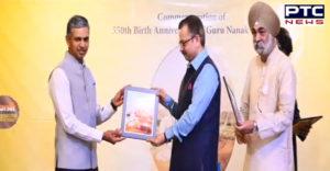India Ambassador Photo Exhibition inaugurates In Qatar , Punjabi Association to celebrate 550th Parkash Purb