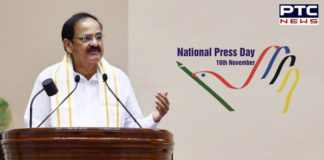 Core values of Journalism are getting eroded: Venkaiah Naidu on National Press Day