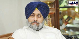 Sukhbir Badal on Punjabi Language in Jammu and Kashmir