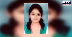 Amritsar: Guru Nanak Dev University Girl student suicide