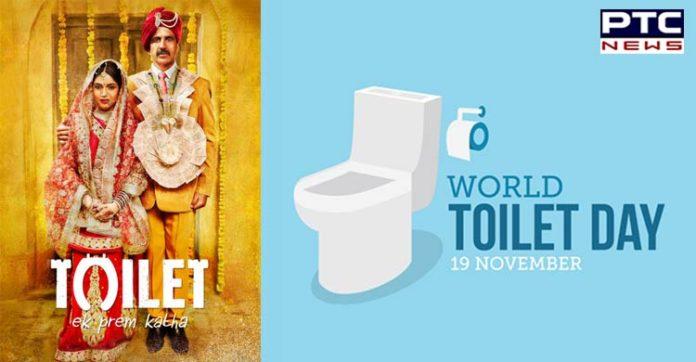 World Toilet Day 2019: Toilet Ek Prem Katha is the best example