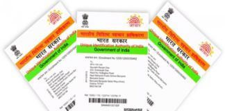 NOW 125 CRORE RESIDENTS OF INDIA HAVE AADHAAR