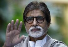 Amitabh Bachchan Tests Negative For Coronavirus: Abhishek