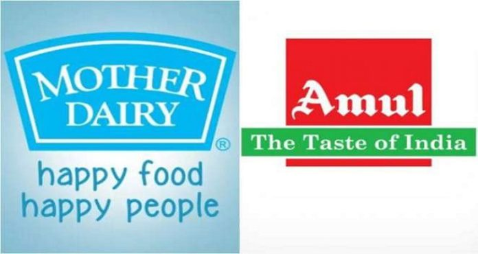 Mother Dairy, Amul milk to become costlier from Sunday