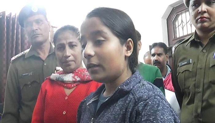 Anil Vij Complaint