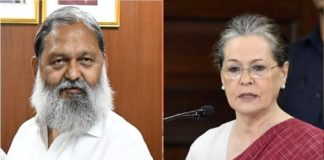 Anil Vij, furious over Sonia Gandhi's statement, said should be filed for spreading hate