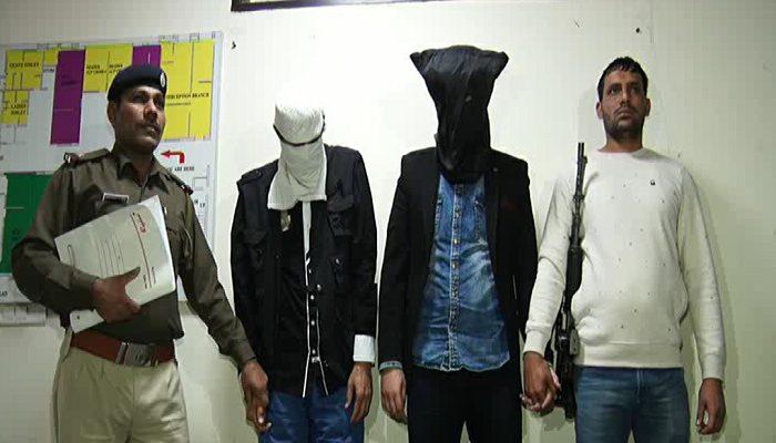 Arrest 3