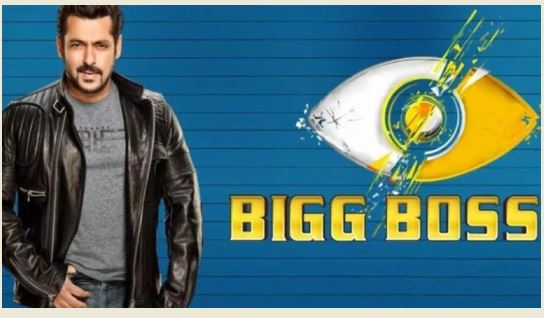 Bigg Boss 14: Salman Khan set to host the new season