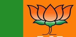Haryana BJP's organizational meeting concluded In Delhi