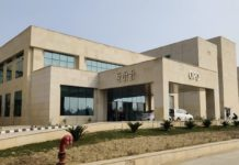 OPD services at Bathinda AIIMS to start today