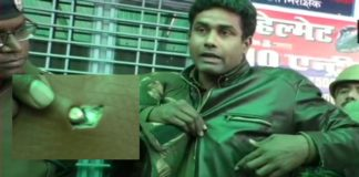 bullet pierced Police Constable bullet proof vest but stuck in wallet