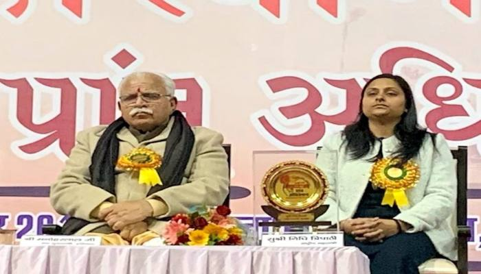 cm-manohar-lal-inaugurates-abvp-state-conference-in-rohtak-hi