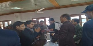 CM Meeting 1