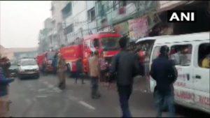 Delhi Anaj Mandi house Fire , 35 people Death