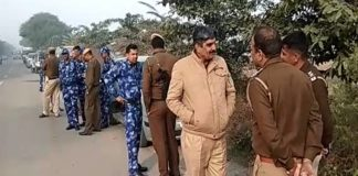 Delhi Police 3