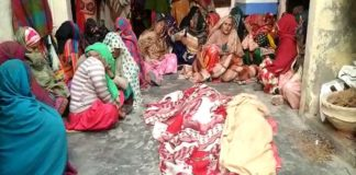 Three of a fimily died due to Suffocating in Faridabad of Hrayana