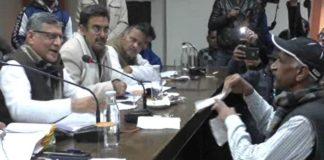 Haryana Bijli Vitran Nigam JE suspend