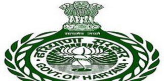 Haryana government called the allegations of Surjewals false and misleading