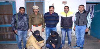 Haryana Police 11