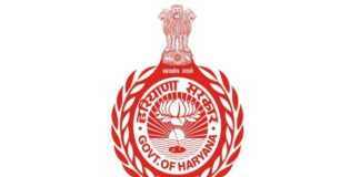 Haryana-Sarka51 IAS, 5 HCS Transferred in Haryana| Haryana Govt Transfers r-1 (1)