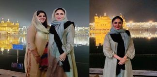 Amritsar: Kareena Kapoor Khan pays obeisance at Golden Temple