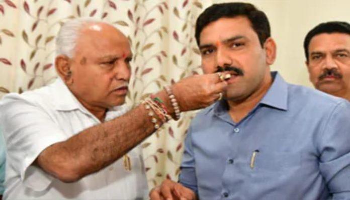 Karnataka Bypoll Result