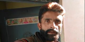 Kashimiri Driver