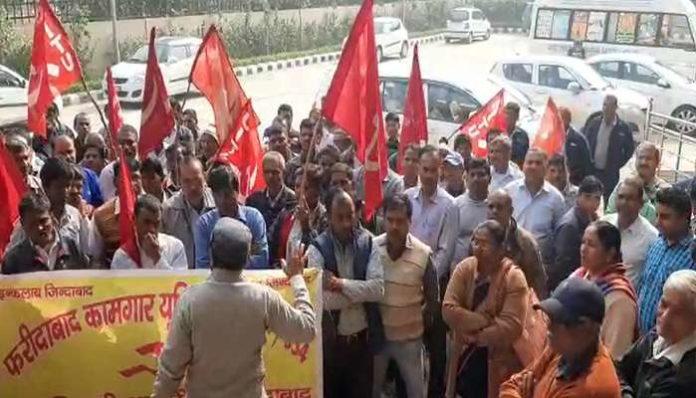 Laborer Protest
