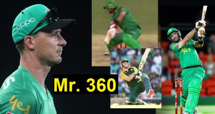 Dale Steyn compares Glenn Maxwell with Mr. 360 AB De Villers