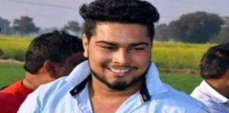 Narnarund Muder File Photo Rahul