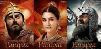 Panapit Movie (1)